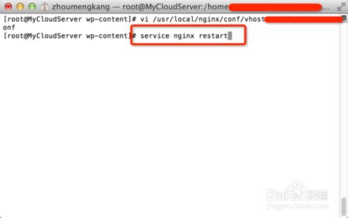 nginx服务器上wordpress的rewrite通用配置